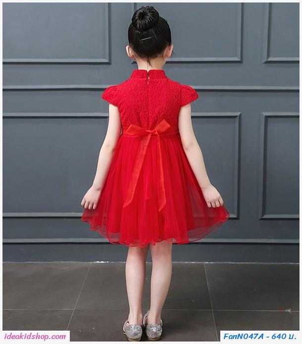 ชุดเดรสกี่เพ้า Lace Flower ฟรุ้งฟริ้ง สีแดง