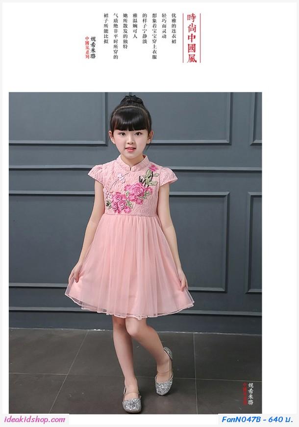 ชุดเดรสกี่เพ้า Lace Flower ฟรุ้งฟริ้ง สีชมพู