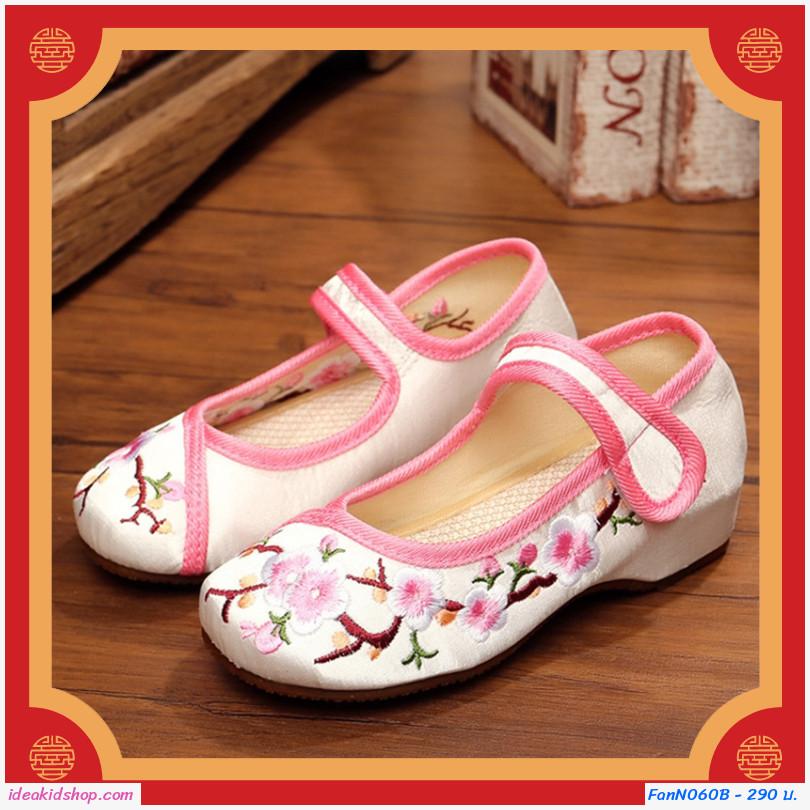 รองเท้ารัดส้นจีน ปักลายดอกเหมย สีขาว