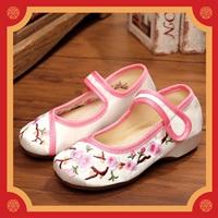 รองเท้ารัดส้นจีน-ปักลายดอกเหมย-สีขาว