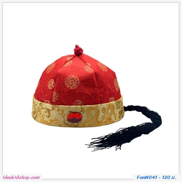 หมวกตรุษจีนอาตี๋น้อย แต่งคริสตัลถักผมเปีย สีแดง