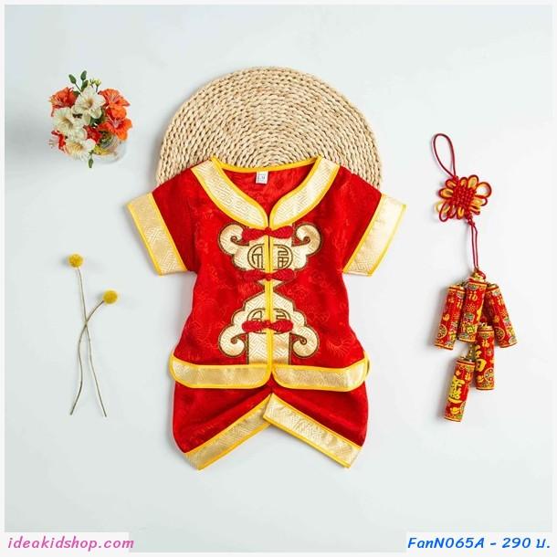 ชุดเสื้อกางเกง ตี๋น้อย ตรุษจีน พื้นลาย สีแดง