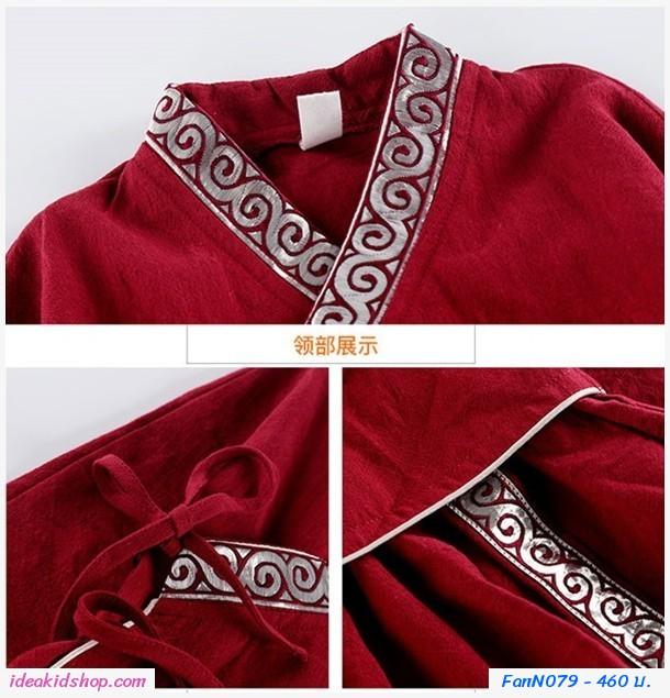 เดรสแขนยาวตรุษจีนคอวี Korea Style สีแดงเลือดหมู