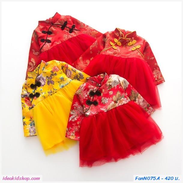 กี่เพ้าตรุษจีนแขนยาว ฟรุ้งฟริ้งดอกเหมย สีแดง