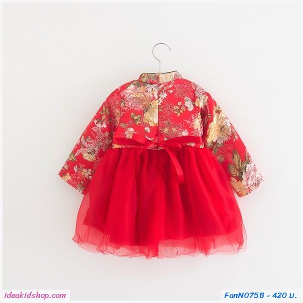 กี่เพ้าตรุษจีนแขนยาว ฟรุ้งฟริ้งดอกกุหลาบ สีแดง