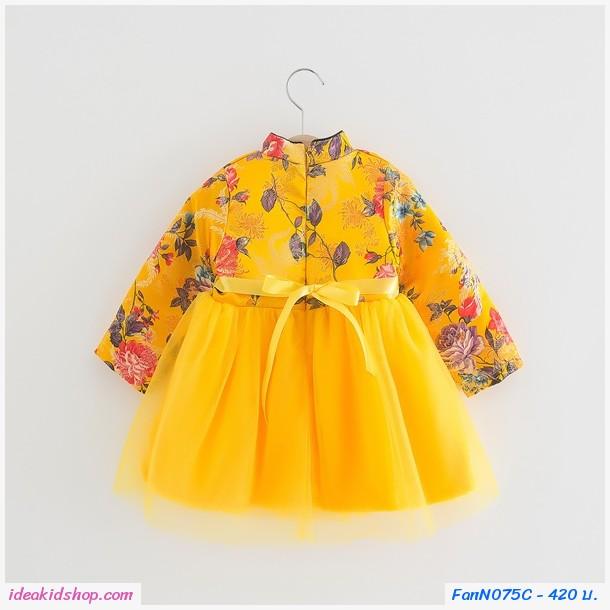 กี่เพ้าตรุษจีนแขนยาว ฟรุ้งฟริ้งดอกกุหลาบ สีเหลือง