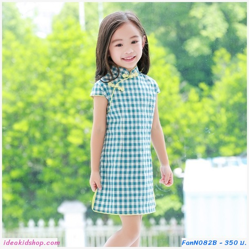 เดรสกี่เพ้าตรุษจีนแขนตุ๊กตา ลายสก๊อต สีฟ้า