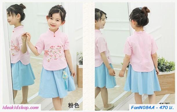 ชุดเสื้อกระโปรงตรุษจีน ดอกเหมย พร้อมกระเป๋า สีชมพู