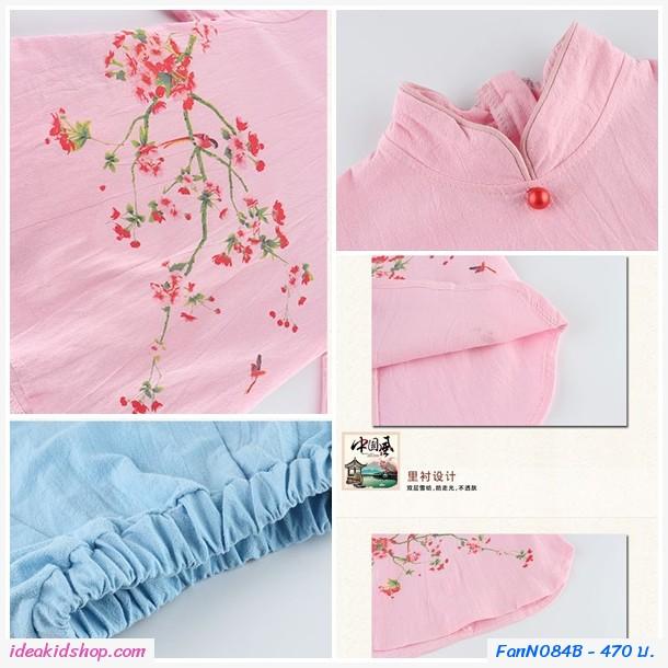 ชุดเสื้อกระโปรงตรุษจีน ดอกเหมย พร้อมกระเป๋า สีขาว