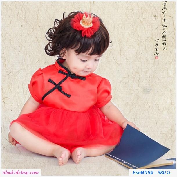 ชุดเดรสตรุษจีนองค์หญิงน้อยพร้อมกิ๊บติดผม สีแดง