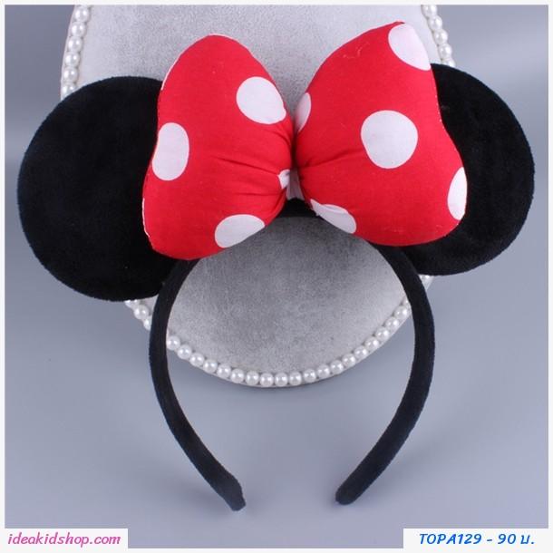 ที่คาดผมแฟชั่น ลายจุด Minnie Mouse สีแดง