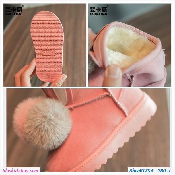 รองเท้าบูทสั้นแต่งปอมๆกระต่าย สีชมพู