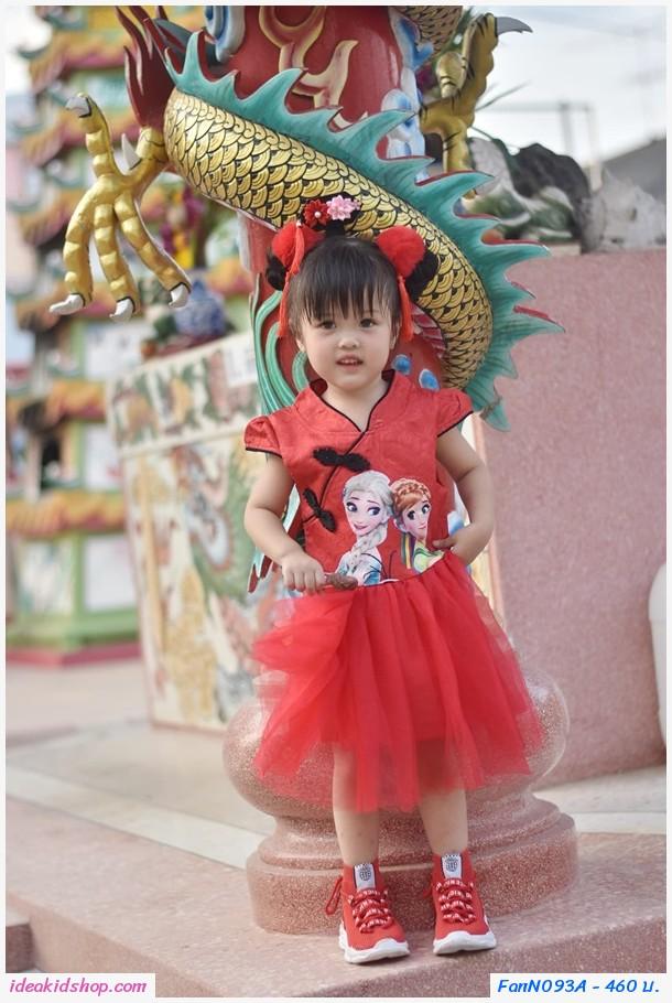 ชุดเดรสตรุษจีน Frozen ฟรุ้งฟริ้ง สีแดง