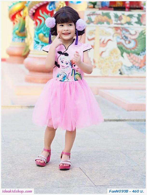 ชุดเดรสตรุษจีน Frozen ฟรุ้งฟริ้ง สีชมพู