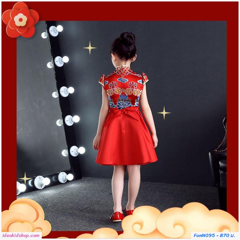 ชุดเดรสตรุษจีน Lotus Chinese style พรีเมียม