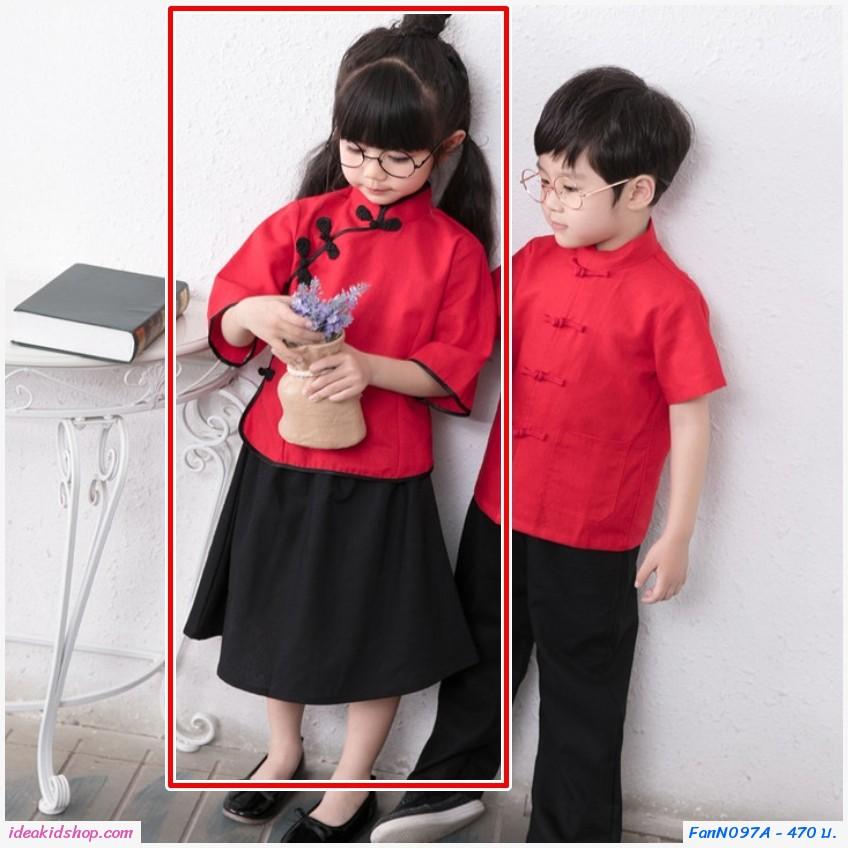 ชุดเด็กจีน ตรุษจีน นักเรียนฮ่องกง เด็กหญิง