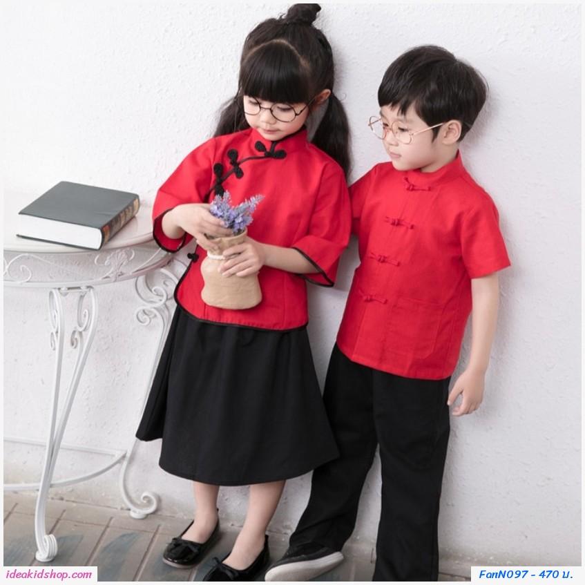 ชุดเด็กจีน ตรุษจีน นักเรียนฮ่องกง เด็กชาย