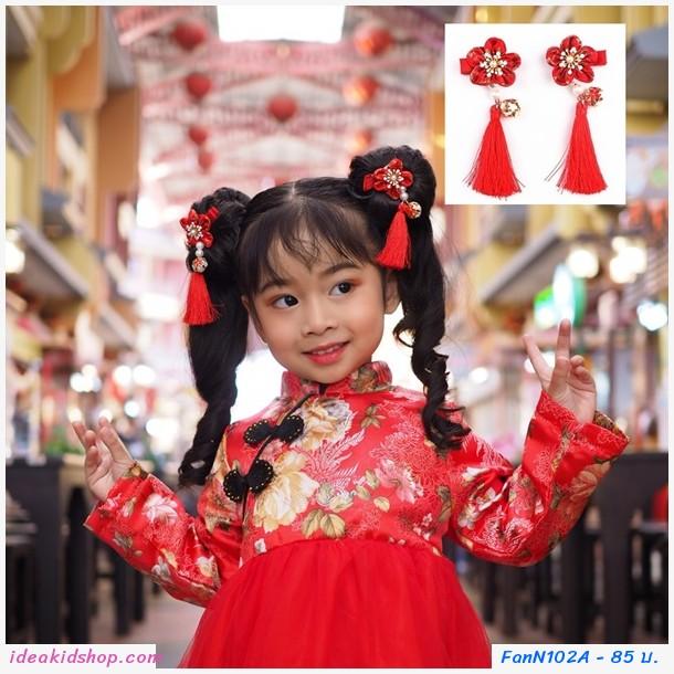 กิ๊บติดผมตรุษจีน ดอกไม้พร้อมกระดิ่ง สีแดง(แพคคู่)