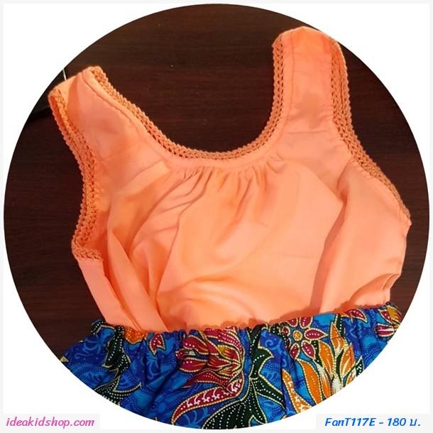 เซตชุดไทยคอกระเช้า+ผ้าถุงจีบ เสื้อส้ม