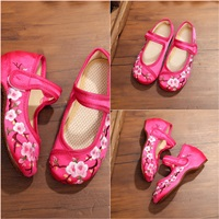 รองเท้ารัดส้นจีน-ปักลายดอกเหมย-สีชมพูเข้ม