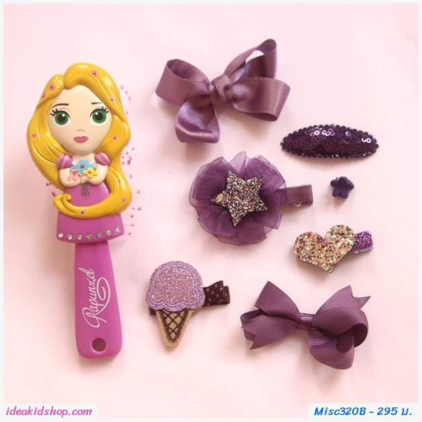 เซตกิ๊บติดผม หวีผม เจ้าหญิง Rapunzel