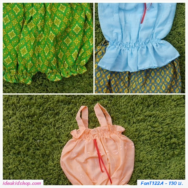 ชุดไทยผ้าลูกไม้สายเดี่ยว+กางเกงลายไทย สีฟ้า
