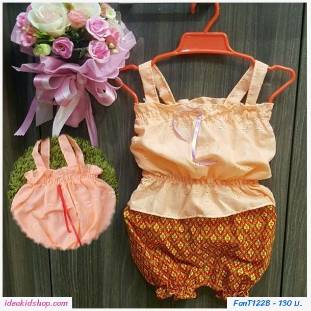 ชุดไทยผ้าลูกไม้สายเดี่ยว+กางเกงลายไทย สีส้ม