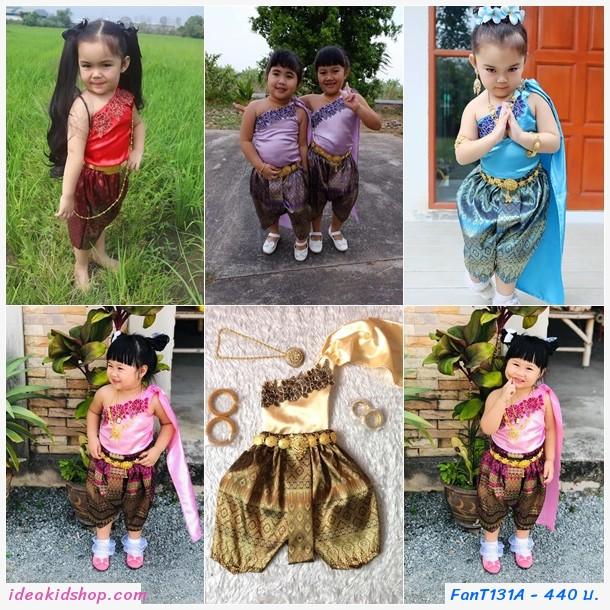 ชุดไทยเด็กสไบปักลูกไม้+โจงลายไทย แม่การะเกด สีชมพู