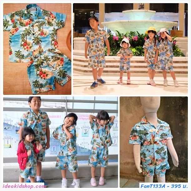 ชุดเสื้อกางเกงฮาวาย ลายทะเล สีฟ้า