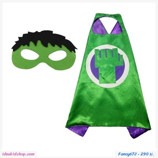 ผ้าคลุมแฟนซี พร้อมหน้ากาก ลาย Hulk