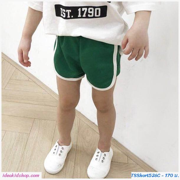 กางเกงขาสั้นแฟชั่น Sport สีเขียว