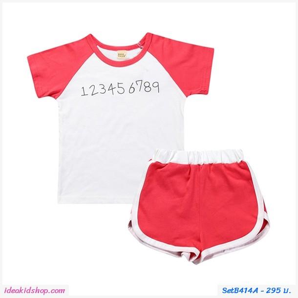 ชุดเสื้อกางเกงเด็ก Sport ลายตัวเลข สีส้ม