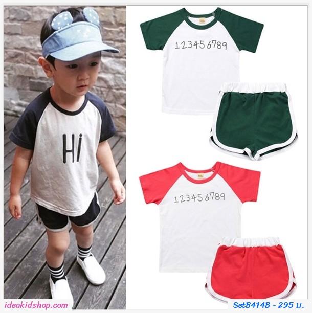 ชุดเสื้อกางเกงเด็ก Sport ลายตัวเลข สีเขียว