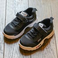 รองเท้าผ้าใบแฟชั่นสไตล์-FILA-Kid-สีดำ