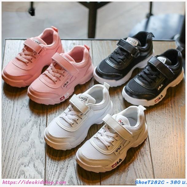 รองเท้าผ้าใบแฟชั่นสไตล์ FILA Kid สีชมพู