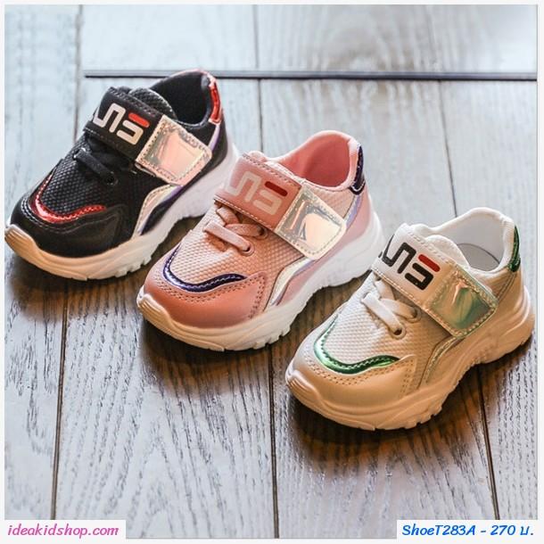 รองเท้าผ้าใบแต่งแถบสะท้อนแสง สไตล์ FILA สีขาว