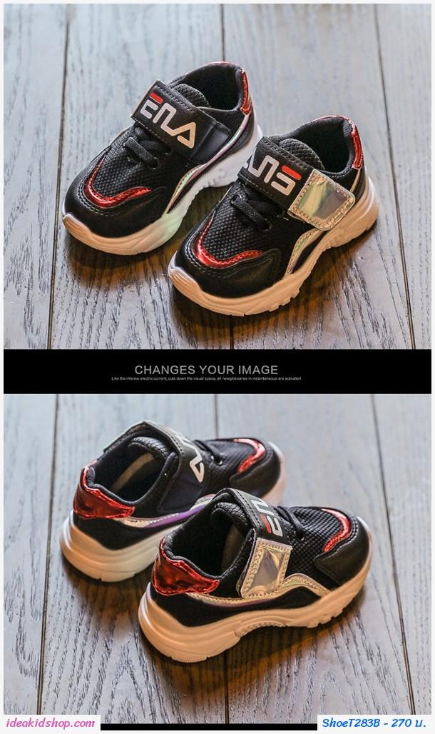 รองเท้าผ้าใบแต่งแถบสะท้อนแสง สไตล์ FILA สีดำ
