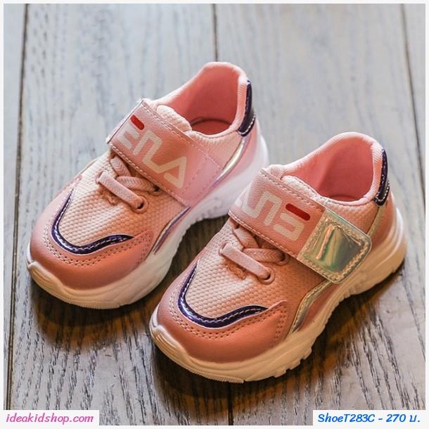รองเท้าผ้าใบแต่งแถบสะท้อนแสง สไตล์ FILA สีชมพู