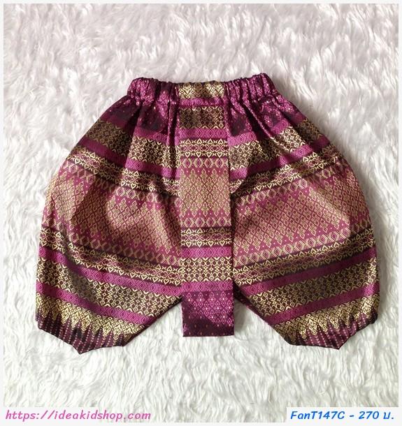 ชุดไทยเด็ก โจงกระเบนผ้าทอ สีชมพู