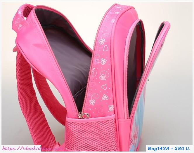 กระเป๋าเป้ school bag Frozen สีชมพู