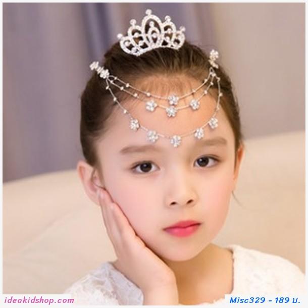 มงกุฎจิ่วและสร้อยหน้าผาก Princess Chain diamond