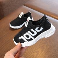 รองเท้า-Korean-fashion-SUPR-สีดำ