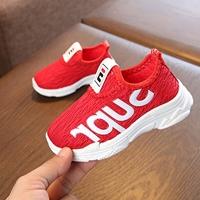 รองเท้า-Korean-fashion-SUPR-สีแดง