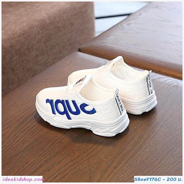 รองเท้า Korean fashion SUPR สีขาว