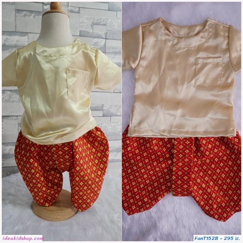 ชุดไทยเด็กเสื้อพื้น+โจงผ้าลายไทย สีทอง