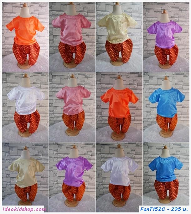 ชุดไทยเด็กเสื้อพื้น+โจงผ้าลายไทย สีม่วง