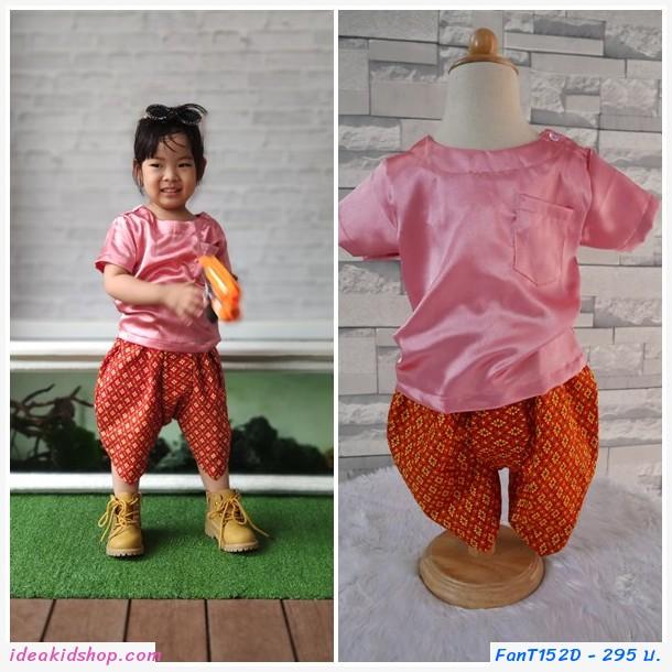 ชุดไทยเด็กเสื้อพื้น+โจงผ้าลายไทย สีกะปิ
