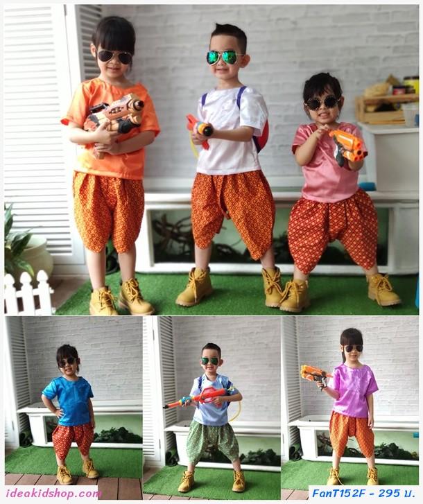 ชุดไทยเด็กเสื้อพื้น+โจงผ้าลายไทย สีส้ม