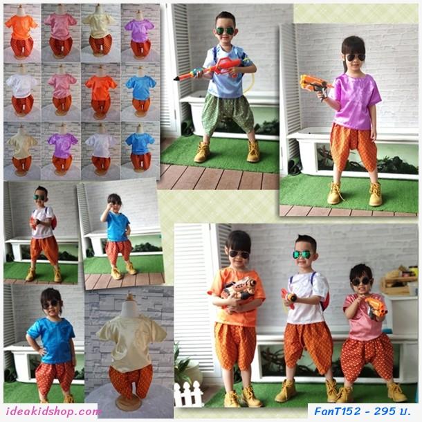ชุดไทยเด็กเสื้อพื้น+โจงผ้าลายไทย สีขาว