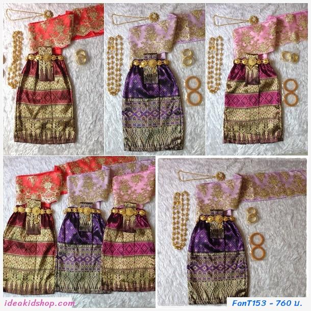 ชุดไทยสไบลูกไม้+ผ้าถุง การะเกด สีม่วง